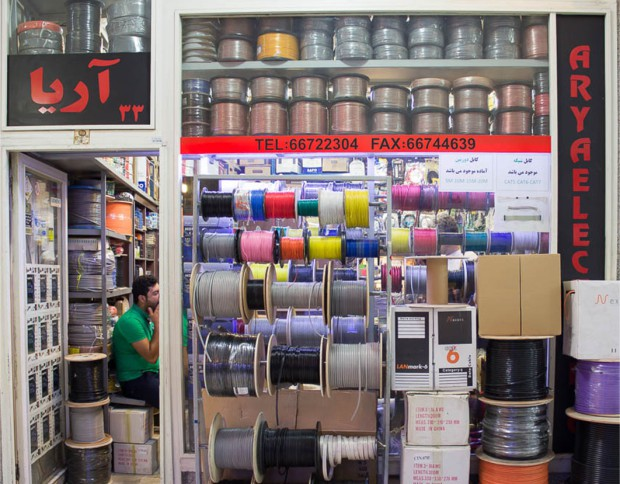 سیم و کابل آریا