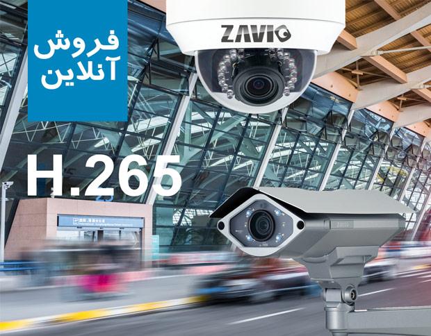 دوربین نظارت تصویری مبتنی برIP زاویو